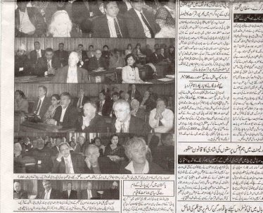 Daily Jang article part 2